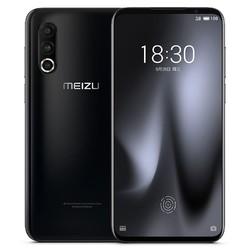 魅族(MEIZU) 16s Pro 8GB+128GB 黑之谧境 移动联通电信4G全网通手机