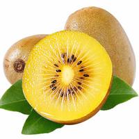 金果奇异果 黄心猕猴桃 单果50-70g 15个 *2件