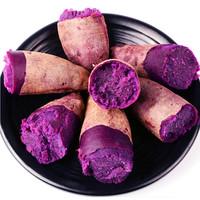 5斤装农家自种红薯紫薯