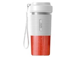 AUX 奥克斯 HX-BL98 便携式榨汁杯