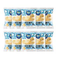 可比克薯片 纯切薯片 15g装 零食大礼包送女友 纯切原味15g*10包 *2件