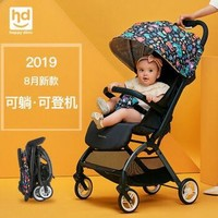 小龙哈彼婴儿车可坐可躺婴儿推车
