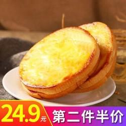 岩烧乳酪吐司面包321g/箱