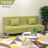 缘诺亿 单人双人三人出租房沙发可折叠可拆洗 简易小户型客厅沙发床麻布yny02#