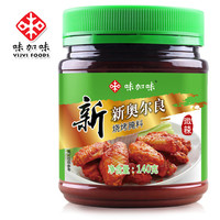 Vijvi 味加味 奥尔良烤翅腌料 140g