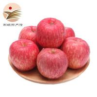 红富士苹果 果径70-80mm 5斤 *2件