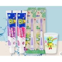青蛙王子儿童牙膏牙刷四件套(2个牙膏+2个牙刷+水杯)