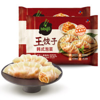 bibigo 必品阁 王饺子 350g*2袋 *10件