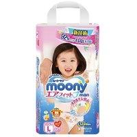 尤妮佳 MOONY 大号婴儿纸尿裤拉拉裤 L号L44片 女 (9kg-14kg) 日本原装