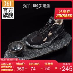 361度男鞋高帮2019新款篮球鞋耐磨文化运动鞋 BIG3 曜石黑/银白色 42 +凑单品
