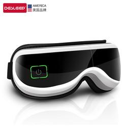 迪斯(Desleep)眼部按摩仪 京东自营 DE-F13眼睛按摩器 智能语音放松眼部可折叠眼部保健护理 *2件