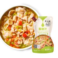 黄記煌 酸椒汁 350g 袋装 一汁成菜 三汁焖锅酱料 方便调味料 *4件