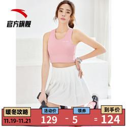 安踏运动文胸女内衣 2019新款背心式紧身弹性运动内衣女 A16972暗粉红-2 M/女165