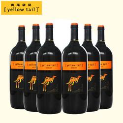 Yellow Tail/黄尾袋鼠梅洛红葡萄酒1.5L*6支装