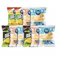 可比克薯片 纯切薯片装休闲零食大礼包 混合口味(随机)15g*10包 *2件