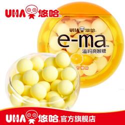 溢玛e-ma爽喉糖柠檬味33g/盒 日本进口悠哈味觉糖香体糖果 网红接吻糖果 柠檬味 *17件