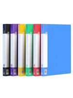 5个装A4文件夹板单夹双夹强力夹多层学生用板夹资料册档案袋试卷夹子收纳盒插页袋办公用品