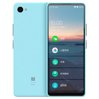 多亲(QIN)Qin2AI助手 5.05寸全面屏智能超薄手机备机触屏 移动联通4g手机 电信Volte 蓝色 *2件