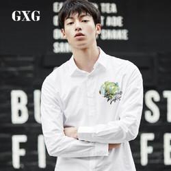 GXG长袖衬衫男装 秋季男士修身潮流气质时尚休闲黑白双色衬衫男 *2件