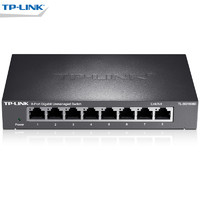 TP-LINK千兆交换机网络集线器网线分线器交换器家用路由器监控分流器24口16口8口5口多口企业办公SG1008D铁壳