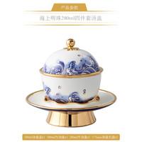 国瓷永丰源 先生瓷海上明珠 中餐具散件Diy菜盘子家用饭碗盘碟 4头汤盅(280mL)-911004712001