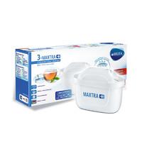 Brita碧然德 德国技术Maxtra第二代滤芯 净水滤芯通用 滤芯寿命约1个月 *2件