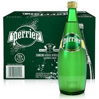 Perrier 巴黎水 原味玻璃瓶 750ML*12瓶 进口饮用水 矿泉水 气泡水 法国进口 *3件