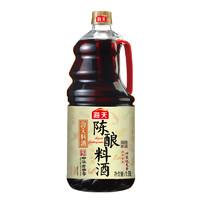 海天 陈酿料酒1.9L *4件