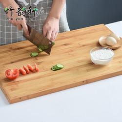竹韵轩擀面板大号实木家用案板切菜板厨房揉面板和面板不占面板