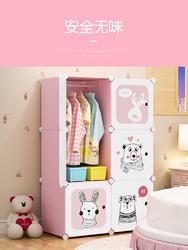 儿童衣柜简易简约现代组装塑料经济型宝宝婴儿小女孩衣橱收纳柜子