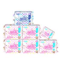 淘淘氧棉 卫生巾 纯棉丝薄日夜用组合套装7包无香型 *2件