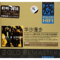 华沙漫步(CD)