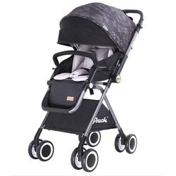 Pouch 帛琦 S500 双向高景观婴儿车