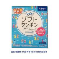 BIOAQUA 泊泉雅 生巾 日/夜用 普通型 34支