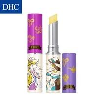 DHC(蝶翠诗)橄榄护唇膏礼盒 1.5gx2