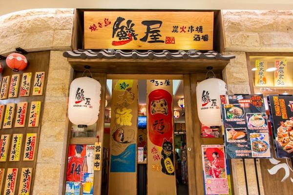 魔都高阶版「日料阶梯」上线!上海鳞屋/龟长串烧居酒屋2-3人套餐 3店通用券
