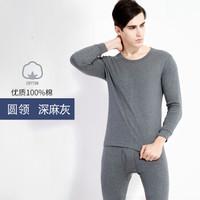 Langsha 浪莎 L88002 男士保暖内衣套装