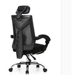 Hbada 黑白调 HDNY132BSJ 龙脊元素电脑椅 带脚托+头枕