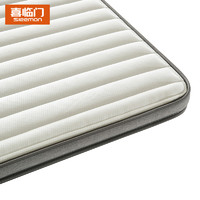 SLEEMON 喜临门 Z系列 天然椰棕防螨床垫 1.8米