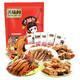 善味阁 鸭肉类零食大礼包 300g 20.9元,可优惠至9.44元