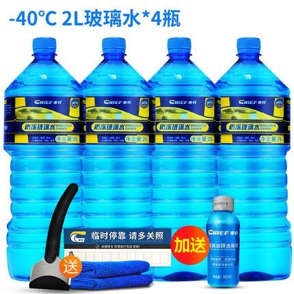 CHIEF 车仆 防冻型玻璃水 -40℃ 4瓶装