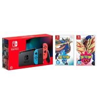 Nintendo 任天堂 Switch 续航升级版 游戏主机 + 《宝可梦 剑/盾》