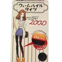 REGART 200D毛圈保暖压力连裤袜 *3件