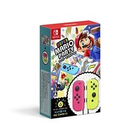 Nintendo 任天堂《超级马里奥:派对》+ Joy Con双手柄套装
