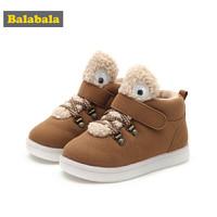 21日:巴拉巴拉 儿童高帮鞋