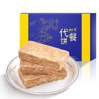 CHUJI 初吉 粗粮压缩饼干 480g