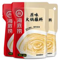 海底捞 火锅蘸料 经典原味120g*3袋