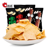 ChaCheer 洽洽 山药脆薯片60g/袋
