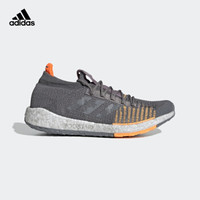 adidas 阿迪达斯 PulseBOOST HD LTD m 男运动鞋 G26989 41