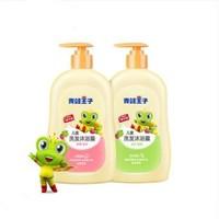 FROGPRINCE 青蛙王子 婴儿洗发沐浴露2瓶